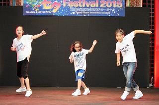 羽田でダンスイベント