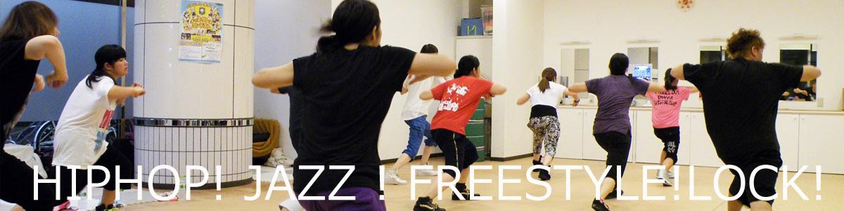 HIPHOP JAZZ FREESTYLE LOCK